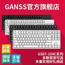 GANSS Gauss GS87C 104C Keyline отделяет проводную подсветку игровой механической клавиатуры WIN MAC системы