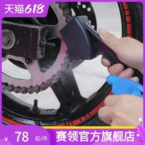 Race collar Motorcycle chain washer Oil seal chain cleaner Chain brush chain cleaning and maintenance Motorcycle chain oil