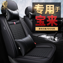 19 new FAW-Volkswagen Bora special seat cover four seasons car cushion ice cushion seat cover car seat cover