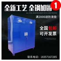 Yong Shepherd Hardware tool cabinet Tin Cabinet multifunctional heavy-duty workshop storage drawer double Door thickening Auto Repair