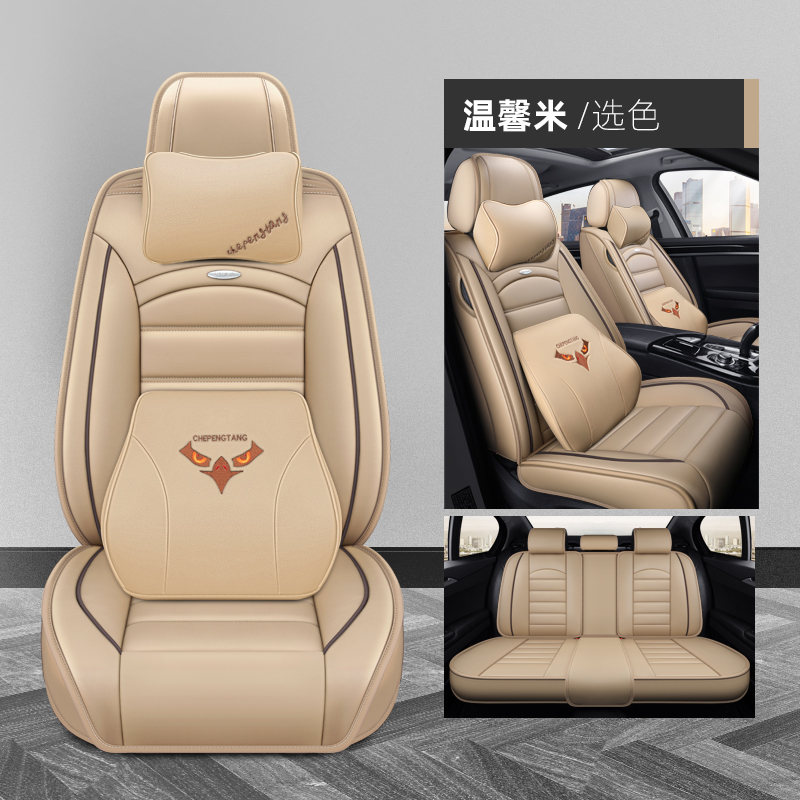 2015 GAC Guangzhou Honda Colorful xrv Lingpai special car seat cover seat cover cushion leather cover winter