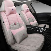 全包四季通用亚麻坐垫布艺18新款19夏座椅套布座垫全包围汽车座套