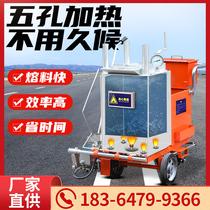 Hot melt scribing machine Zebra crossing Road shock marking car Road road road hot melt kettle Road drawing line equipment