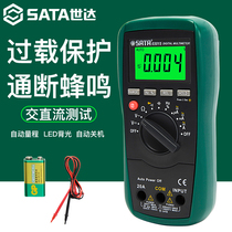 World Wide Electric Meter Small portable fully automatic digital high-precision home maintenance electrician universal meter 03015