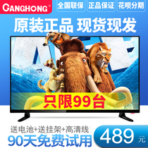 The port of Hong 32 inch network LCD TV 4K smart wireless WIFI40 50 55 bedroom flat screen TV