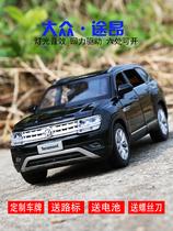 Volkswagen Tuon car model ornaments vehicle creative simulation alloy interior accessories central control dashboard model