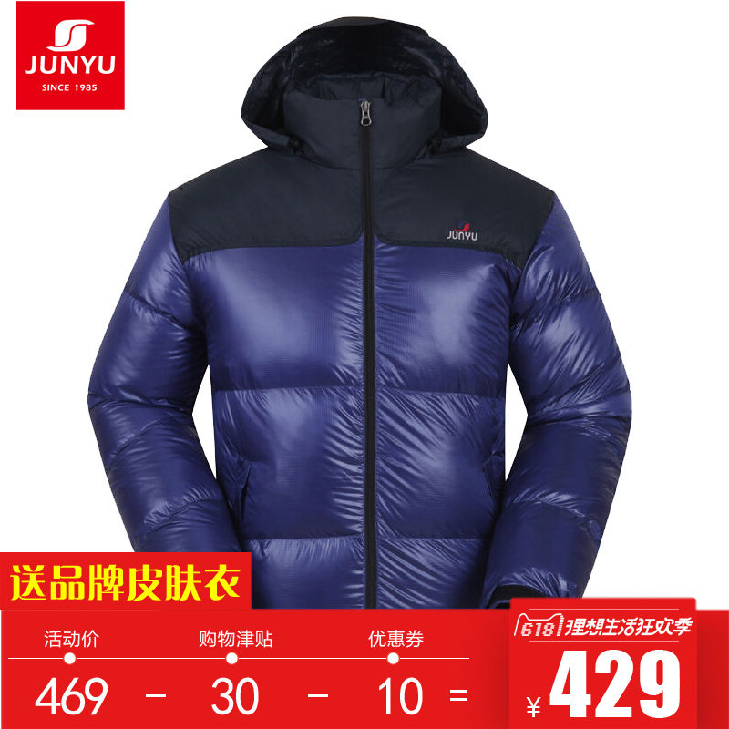 Anti-season Qingcang Jun Feather Outdoor Down Garment 700 Pong Down, Autumn and Winter Thickening Wind-proof and Warm Cap Short Style