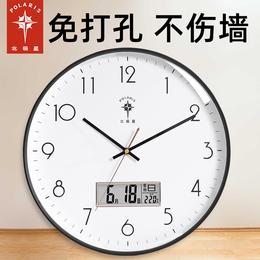北极星钟表挂钟客厅家用时尚轻奢现代简约电子时钟挂墙石英钟挂表