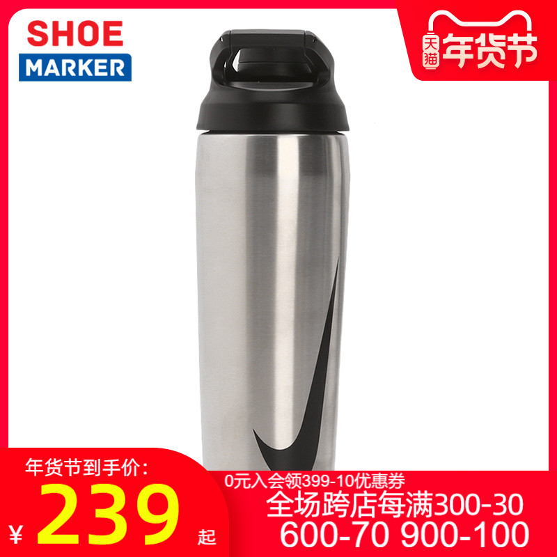 Nike Nike Sports Cup New Tea Cup Running Portable Large Capacity Kettle Training Cup DC3616-956