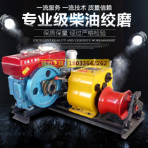 Motorized winch diesel engine Electric winch Gasoline engine Small winch tractor 3T5t ton 8T 10T