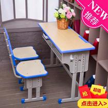 Двойной школьник стол и стулья комплект домашний стол школьный класс обучение ассистент может поднять письменный стол