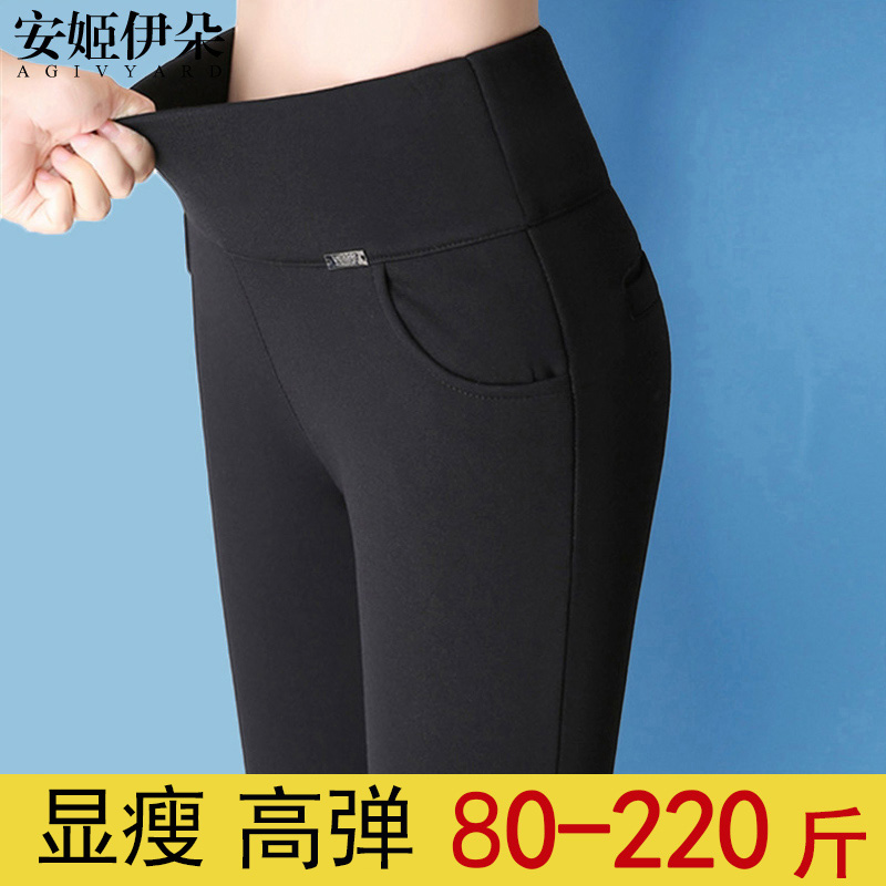 Black underpants women autumn and winter outside wearing high waist thin small black pants size tight elastic new cigarette tube pants