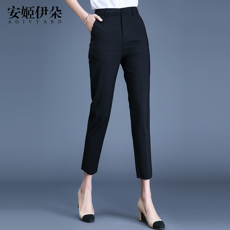 Black suit pants womens summer feeling thin foot nine points professional womens pants spring and autumn high waist thin cigarette pipe pants