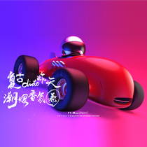 F1-max Anion Fragrance Incense Expansion device car Decoration air purifier aromatherapy Car Perfume Decoration