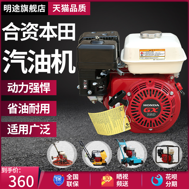Gasoline engine 168F188F road cutting machine vibration leveling ruler trowel milling machine Wind cold water cold diesel engine