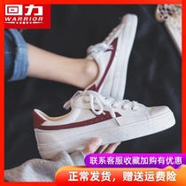 Back sail cloth shoes womens shoes 2019 spring new small white shoes wild 2020 sports tide shoes mens board shoes burst models women