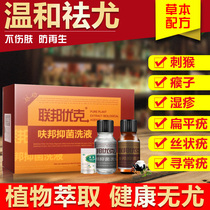 Genuine flat warts neck facial face female non-Japanese warts ointment to remove filamentous net removal of warts metatarsal warts