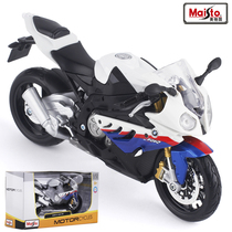 Simulation 1 12 cross-country locomotive S 1000 RR motorcycle model toy ornaments rear wheel shock absorber