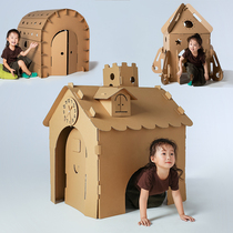 Diy children hand-made materials children painted cardboard cartons DIY toys carton house cardboard house.