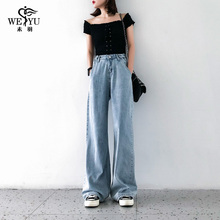 Broad-legged jeans, high waist, fall 2019 dress, loose little Panya daddy pants, sagging straight trousers