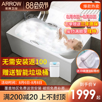 Wrigley bathtub household adult bubble massage acrylic small apartment double skirt tub 1 5 meters-1 7 meters