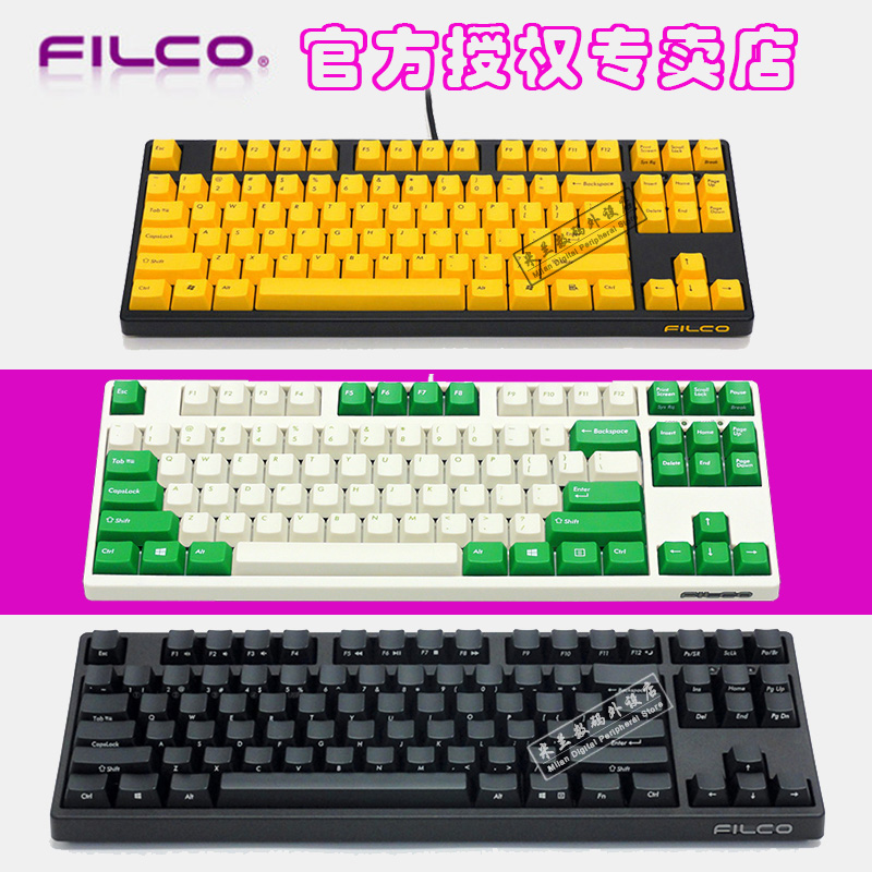 Filco Philco 87 saint hand ninja second generation 2 generation mechanical keyboard dual mode Bluetooth black axis green axis tea axis red axis