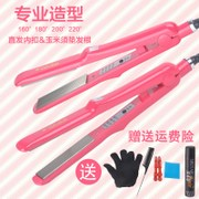 Mini electric straight splint clip buckle hair straightener in fluffy pad root corn hot small wave wheat to splint