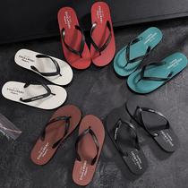 Флип-флоп мужские летние противоскользящие тенденции плоские сандалии тапочки резиновые на открытом воздухе носить случайные личности клип ноги пляжные туфли