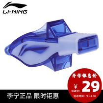 Li Ning non-nuclear high-frequency dolphin whistle foot basketball training match referee whistle physical education teacher professional sports