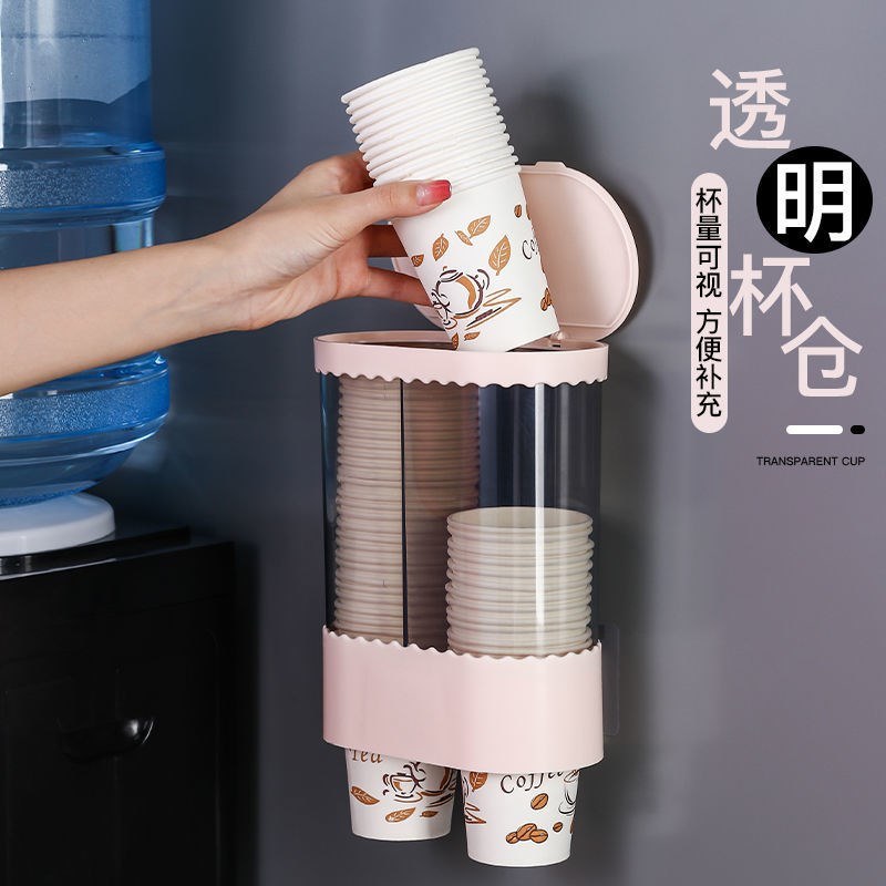 Water cup containing artifacts installed disposable cup holder cup picker household creative cute cup collection box wall hanging