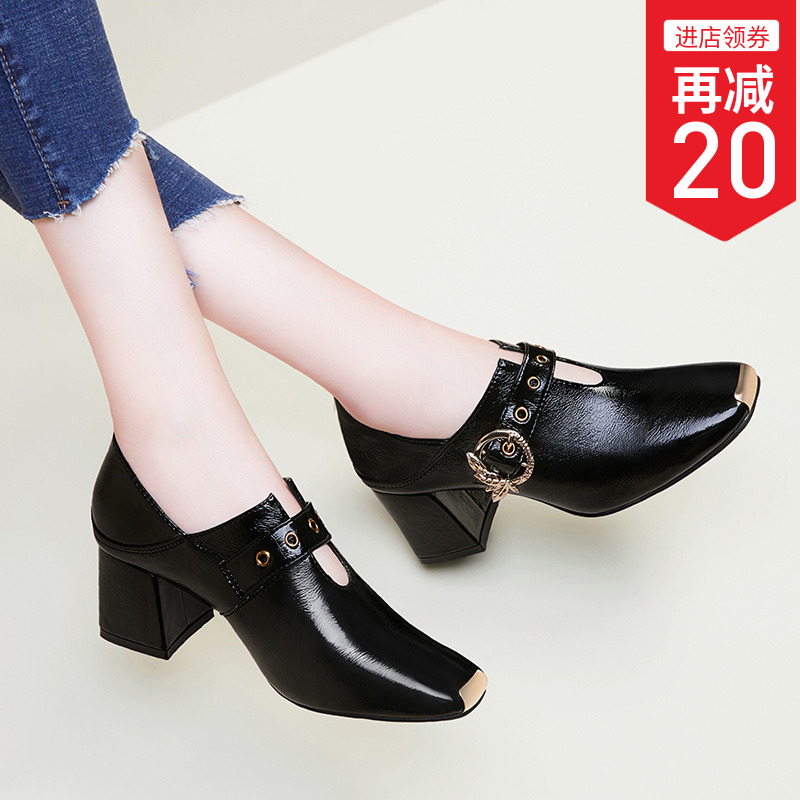 Fashion Coarse-heeled Women's Shoes Spring and Autumn 2019 New Korean Version Baitao Medium and High-heeled Single Shoes for Women's Work Small Leather Shoes