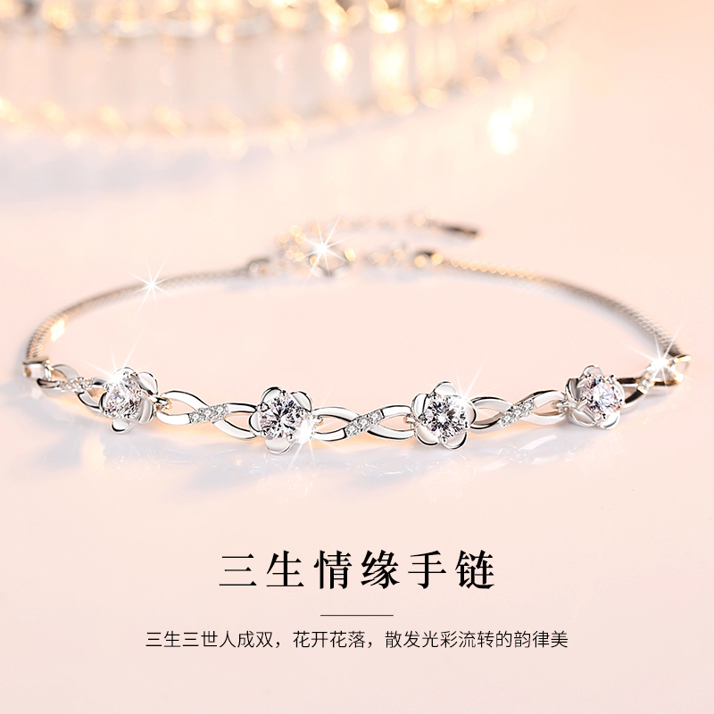 999 sterling silver crystal bracelet female ins niche design Valentines Day gift jewelry 21 new three lives III bracelet
