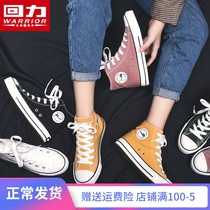 Back to the official flagship store Womens shoes high-top canvas shoes womens 2020 new board shoes mens 2019 student tide burst shoes
