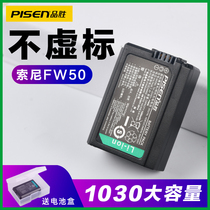 Pinsheng fw50 battery Sony a6000 np-fw50 a72 nex7 sony micro single phase battery charger nex5t a7r2 a51