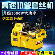 Tiger King High speed electric cutting pipe wire machine 2 inch 3 inch 4 inch hose wire Machine special fire pipeline stranded teeth