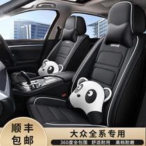 2019 Nouveau Fospolo Long Yibao à Maiten sonde vitesse siège d'auto couvre tout compris quatre saisons coussin universel