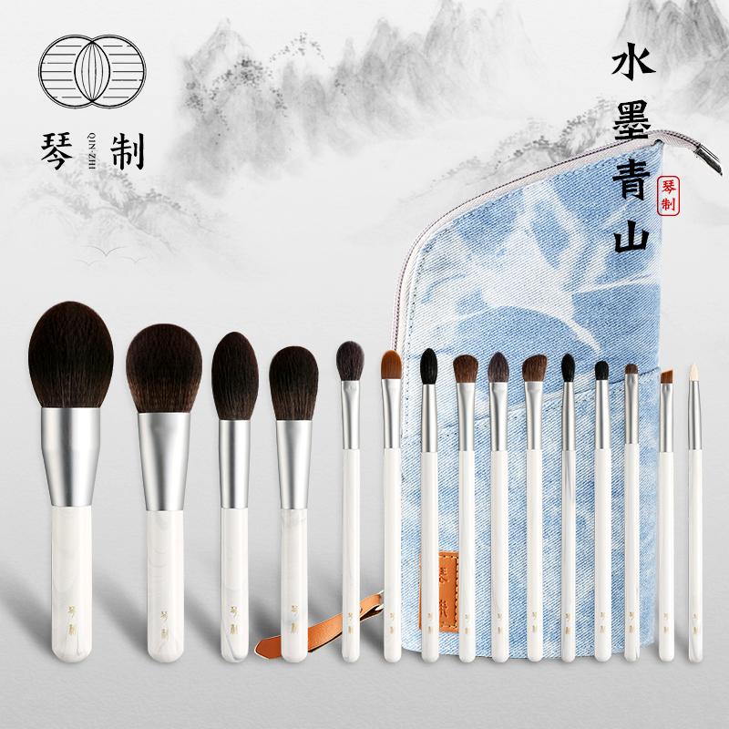The piano makeup brush ink green mountain series 15 sets of brushing loose pink blush eye shadow brush send brush bag makeup brush set