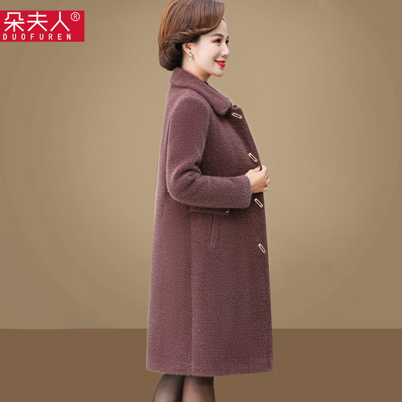 Middle-aged mother winter coat gold velvet coat new foreign pie middle-aged and elderly womens winter otter fluff