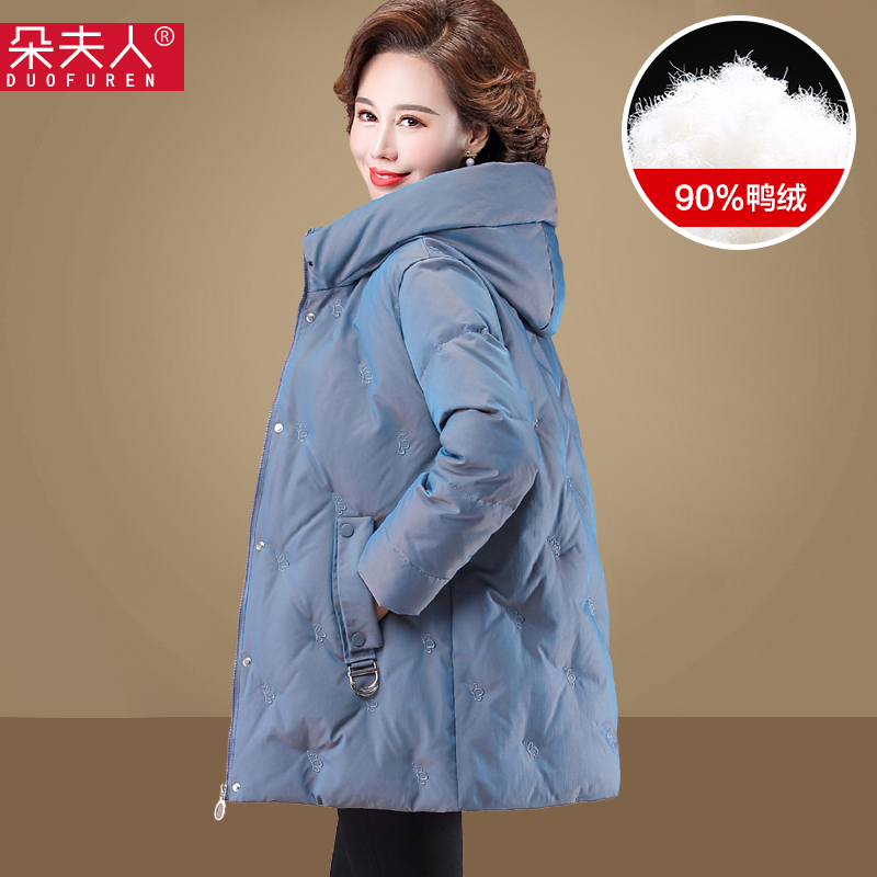 Mom winter coat down jacket medium-length version of the 50-year-old warm short model of middle-aged and elderly womens autumn and winter temperament jacket