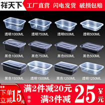 Rectangular 500ML 750ML 1000ML disposable lunch box fast food box thickened transparent delivery lunch box
