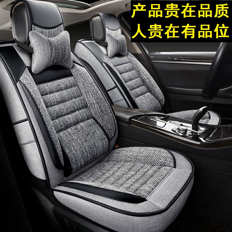 Four Seasons Full Cover Seat Cushion Geely EC7 Imperial GS Boyue GL Vision Suv Linen X6 Sex Seat Cover