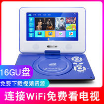 Shchenko mobile DVD player portable player childrens disc learning machine home HD VCD small TV