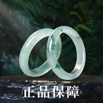 Heather bamboo natural A goods jade pendant Jade bracelet Jade bracelet Jade Yang Green landscape Jade Buddha pendant