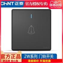Zhengtai переключатель розетка 2W серый черный дверной звонок переключатель кнопка панель само-сброс 86 тип настенный переключатель дом