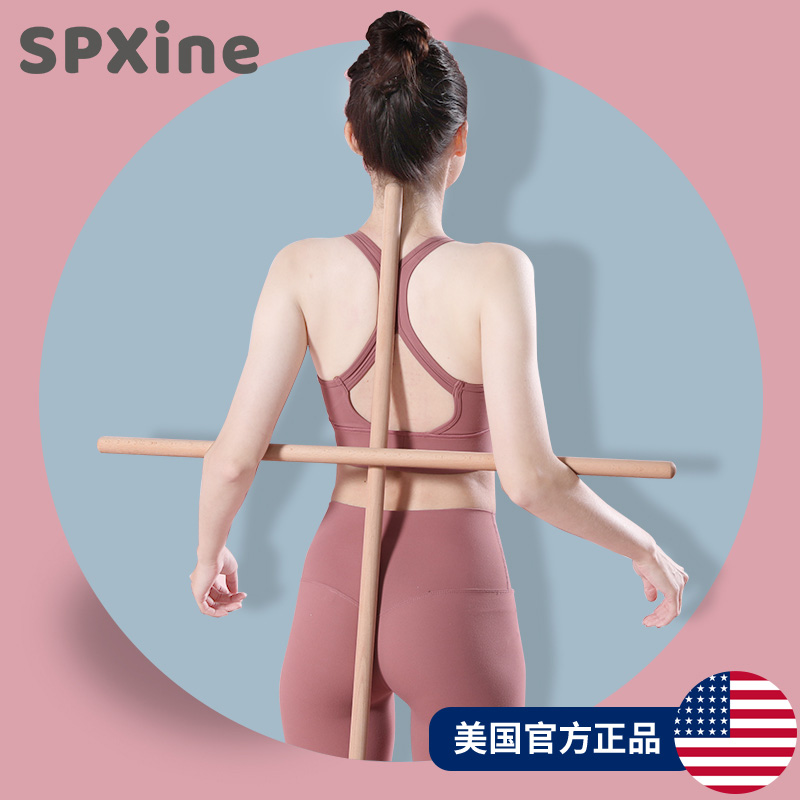 Open-back stick artifact body training hunchback correction open shoulder wooden stick body yoga stand posture stick wooden cross straight back