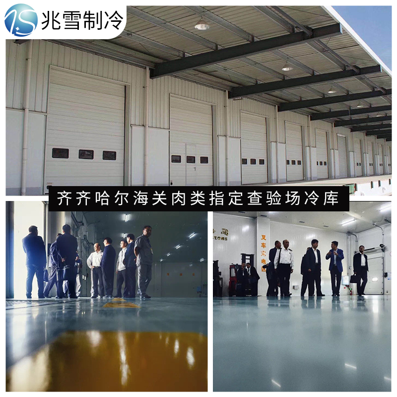 Refrigeration storage full set of equipment freezer fruit and vegetables small mobile preservation large small freezer installation cold storage board