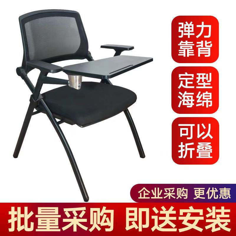 Folding training chair with table board Conference chair with writing board Conference room meeting chair Training chair Table and chair one