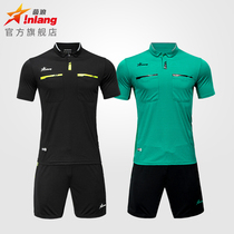Yinlang football referee Suit Suit short sleeve IN6900 professional Super referee football referee service