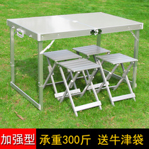 Outdoor stacked tables and chairs set aluminum portable barbecue exhibition stall self-driving picnic mahjong car table