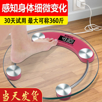 Genuine home measuring girls scale family electric electronic weighing accurate rechargeable body scales adult weighing